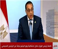 رئيس الوزراء: احتفالنا بيوم اليتيم يؤكد أنهم جزء لا يتجزأ من مجتمعنا