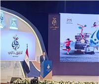رئيس الوزراء: الدولة المصرية تعمل على رفع كفاءة الشباب