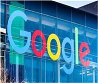 «جوجل» تواجه اتهامات بسبب «المشروع برنانكي»