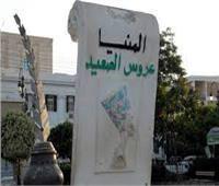 المنيا في 24 ساعة/محافظ المنيا يتابع إنشاء 78 عمارة بالإسكان فوق المتوسط