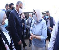 وزيرة الصحة توجه بدراسة إنشاء مجمع طبي بمحافظة سوهاج  لخدمة أهالي الصعيد