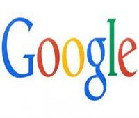 «جوجل» تحدث قائمة المصطلحات الموجهة للإعلانات على منصة يوتيوب