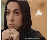 «توك توك» المصري يفوز بجائزة الأفلام القصيرةبمهرجان مالمو السينمائي