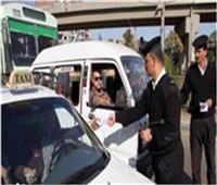 ضبط 29721 مخالفة مرورية متنوعة على الطرق السريعة