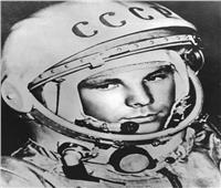 العالم يحتفل بالذكرى الـ60 لأول رحلة بشرية إلى الفضاء.. اليوم