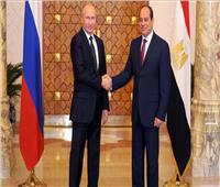 عمرها 78 عامًا.. العلاقات المصرية الروسية تاريخ حافل من الدبلوماسية