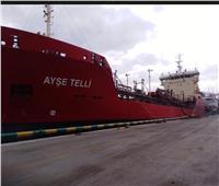 اقتصادية قناة السويس: تصدير 5 آلاف طن أسمنت أبيض إلى روسيا