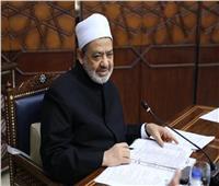 شيخ الأزهر يهنئ الرئيس السيسي والمسلمين بحلول شهر رمضان المبارك