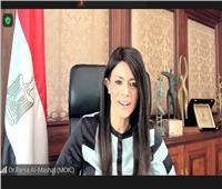 رانيا المشاط: ارتفاع نسبة تمثيل المرأة في البرلمان والحكومة يمثل حافزًا للفتيات لتحقيق طموحاتهن