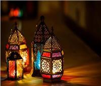 ثلاثية رمضان.. «الرؤية والفانوس والمدفع»