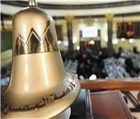 البورصة تواصل ارتفاعها بالمنتصف مدفوعة بشراء المصريين
