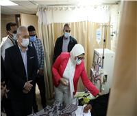 وزيرة الصحة: إصدار «كارت طوارىء» لمرضى الغسيل الكلوي بالأقصر