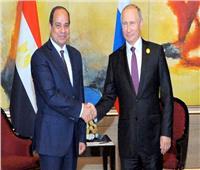 سيرجي لافروف: قمة جديدة بين مصر وروسيا في 2022