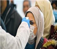 بعد شفاء 8 حالات.. ارتفاع عدد المتعافين من «كورونا» لـ245 شخصًابقنا
