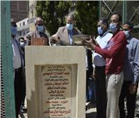 محافظ أسيوط يضع حجر أساس مدرسة «جمال عبدالناصر» الابتدائية