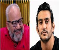 محمد حضري يشارك في «عودة الأب الضال» مع بيومي فؤاد
