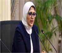 وزيرة الصحة: انتهاء 85% من أعمال تطوير مستشفى حورس العام