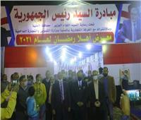 افتتاح معرض«أهلا رمضان» بملوي لتوفير السلع الغذائية للمواطنين