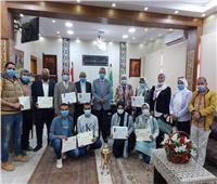 «تعليم القليوبية» تكرم الفائزين في مسابقة أوائل الطلبة