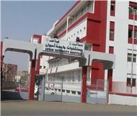 «أسوان الجامعى» تنقذ حياة مواطن مصاب بقطع في أوتار الرقبة