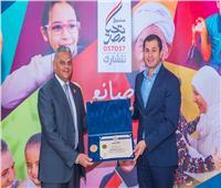 «تحيا مصر» يكرم الاتحاد المصري للتأمين لدوره في دعم مشروعات الصندوق