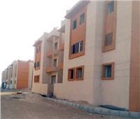 «تطوير العشوائيات»: وفرنا مساكن حضارية مفروشة كاملة الخدمات والمرافق