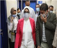 وزيرة الصحة تتفقد تطوير مستشفى «كوم أمبو» المركزي