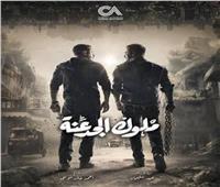 دراما رمضان| موعد عرض مسلسل «ملوك الجدعنة»