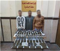 القبض على 6 عناصر إجرامية بحوزتهم 205 طربات حشيش في الإسكندرية