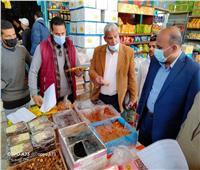 رئيس مركز السادات يتفقد معرض «أهلاً رمضان»