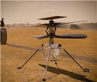 بعد التأجيل.. ناسا تحدد موعد تحليق «مروحية المريخ»