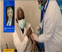 مستشار الرئيس للشئون الصحية يوجه نصائح مهمة بشأن لقاح ودواء كورونا| فيديو
