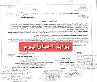 بالمستند : أحقية أبناء شهداء الجيش والشرطة والقضاة من مصروفات  المدارس الخاصة
