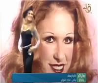 ذاكرة رمضان.. «نيللي» ملكة الفوازير| فيديو
