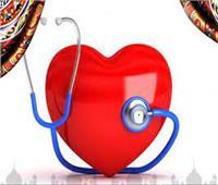 استشاري يوضح الصوم الصحي لمرضى القلب| فيديو