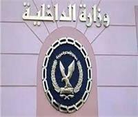 الداخلية تثأر للقبطي المقتول.. وتعلن مصرع 3 عناصر إرهابية بشمال سيناء