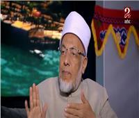 أمين الدعوة بالأزهر يوضح أجر الصيام في رمضان .. فيديو