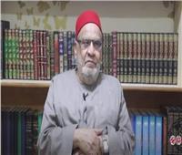 فتاوى كريمة| ما هي مبطلات الصيام في شهر رمضان ؟.. فيديو