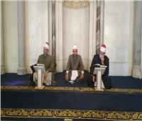 بث مباشر  مقرأة رمضانية بالجامع الأزهر