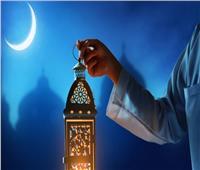 دولتان عربيتان تبدآن شهر رمضان غدًا الأربعاء