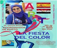 اختيار جهاد شربت قوميسير جناح مصر في مهرجان الألوان بمالاجا الأسبانية