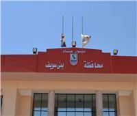إعدام 76 كجم أغذية فاسدة في بني سويف