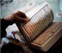 واعظة بالأزهر: احذروا اللصوص الـ8 في رمضان