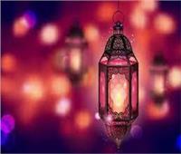 عدد ساعات الصيام أول يوم شهر رمضان الكريم