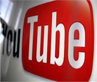 القبض على شخص قام بإنشاء وإدارة قناة على «يوتيوب» بدون ترخيص