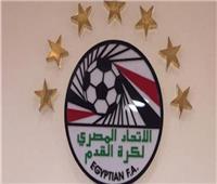 اتحاد الكرة يعلن أسماء حكام مباريات الأربعاء في كأس مصر والدوري
