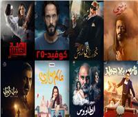 مسلسلات الـ 15 حلقة.. هل تكون فرس الرهان فى رمضان؟