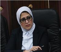 وزيرة الصحة: مد العمل بمراكز تلقي اللقاح حتى الـ10 مساء في رمضان