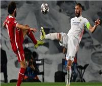 الليلة.. ليفربول في مواجهة حاسمة أمام ريال مدريد في دوري الأبطال