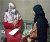 «القومي للمرأة» يواصل حملة «المعادلة الصح» للتوعية بخطورةالزيوت المهدرجة